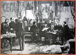 Санстефанска България остава част от националния ни идеал