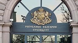 Законови правомощия на президента на Република България