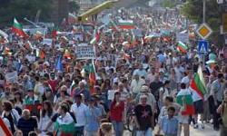 Протестите родиха група за натиск срещу олигархията