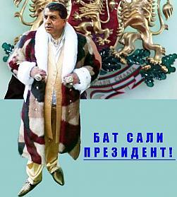 Бат Сали: Депутатското ми място е спечелено с труд