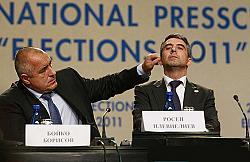 Германска фондация съветва ГЕРБ внимателно да анализира изборите