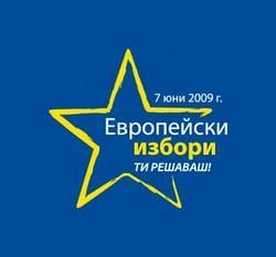 Политическата рекламна визия през юни и юли 2009 г. (1)
