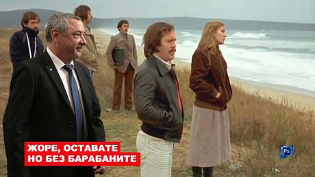 Автор Георги Динев