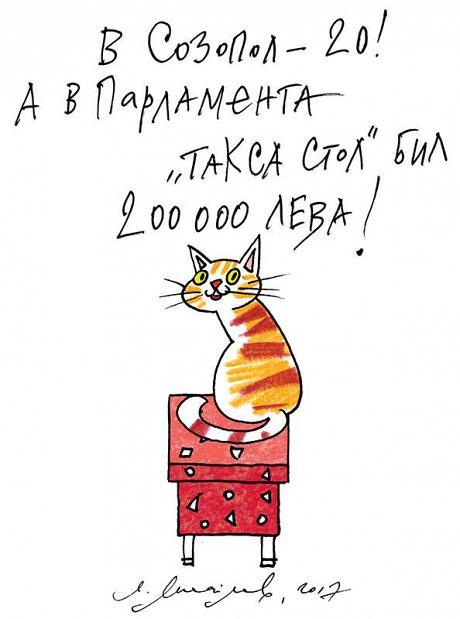 Автор Любомир Михайлов