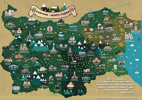 Карта на историческите забележителности