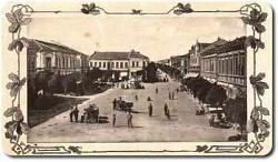 Българската земя се разпознава по имената на селищата