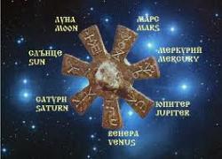 Розетата от Плиска: Древен код пази България
