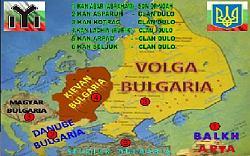 Ибн Фадлан - Пътешествие до Волжска България
