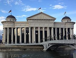Восъчните основи на македонската идентичност