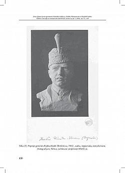 110 години от Втората южнославянска изложба в София