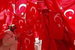 Турция - земетресения и свръхрастеж