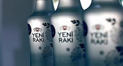 Турция: Тотална война на алкохола