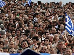 ОИСР за Гърция: С тези чиновници нищо не може да се свърши