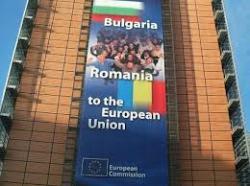 Време е България да стане лидер в региона
