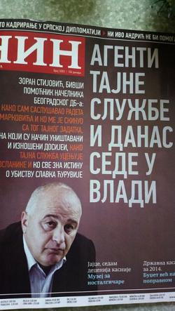 Поглед от Загреб: Гледайте България и мислете за Сърбия