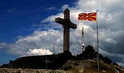 Македонската църква пожела да приеме българската за майка