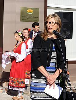 Консулство на България заработи в Тараклия, Молдова