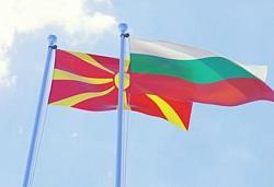 Скопие: Българите няма да са