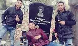Цигани се гаврят с гробове в Пловдивско