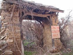 България изчезва с 6 човека за час