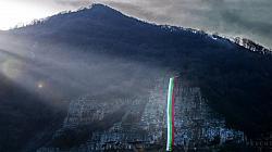 80-метрово знаме над гара Бов в Искърското дефиле