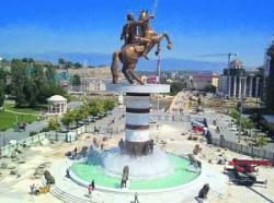 Македония се отказва от измислената