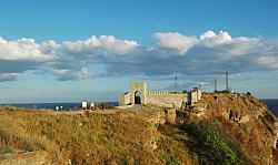 Амулет от Китай открит в средновековна крепост на Калиакра