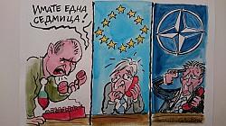 Нашите президенти - герои на карикатуриста Христо Комарницки